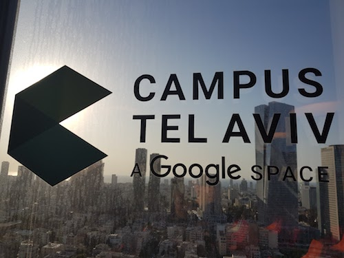 Google Campus TLV